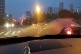 开除雾后 雾气越吹越严重 无法正常行驶
