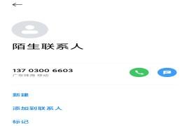 珠海市香洲区华德北京现代4s店。