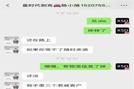 投诉深圳上梅林别克星时代别克汽车销售欺诈消费者