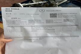 北京鹏龙星徽奔驰4s店白墙子店
