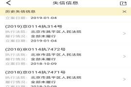 众泰汽车S系北京唯一经销商天福凯运贸易有