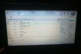 1.4T DSG自动档变速器动力中断故障问题