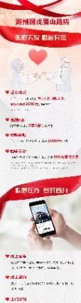湖州广汽国戍蜀山店宣假宣传,提车与宣传不一致
