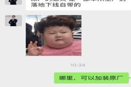 惠州南菱汽车销售用山寨版配件欺骗消费者