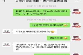 东莞虎门东风本田俊汇4s店