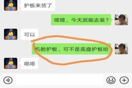 山东淄博昌润雪佛兰4s店
