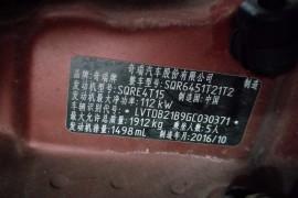 奇瑞瑞虎5高速正常行驶中变速箱突然怠速