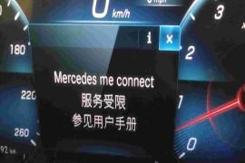 中控显示屏黑屏,要求更换新的或退车