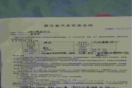 浙江湖州捷途4s店。贷款金额变多。