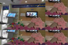湖南湘潭福特4S店维修拖拉,服务态度差