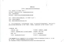 内蒙古之星奔驰4s店拒绝三包发动机