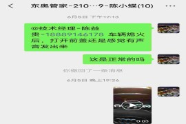 海南海口东奥汽车4S店&nbsp销售质量车辆