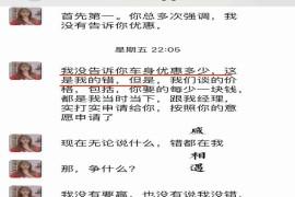 惠州国鑫哈弗因200元争执拒绝提供后续服务