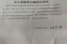 宿州韵昌红旗体验中心承诺不兑现,反反复复