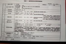 北京优信二手车