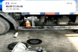 江淮公司拒绝保修