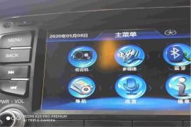 江淮瑞丰s5二代,发动机漏机油,中控屏质量差
