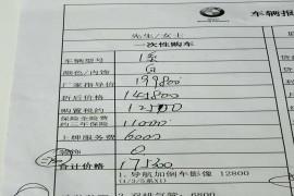 广州粤之宝收6000上牌费把行驶证照片搞错了