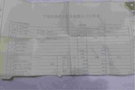宁夏汉风代理的一汽吉林森雅R7拒不维保