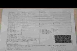 东风风神故意隐瞒车辆重要信息和质量问题