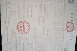 广汽传祺不给合格证导致上不了牌照