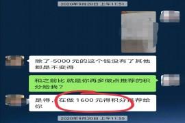 小鹏G3销售虚假宣传不兑现