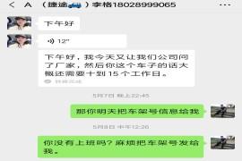 投诉东莞市寮步捷途天丰4S店