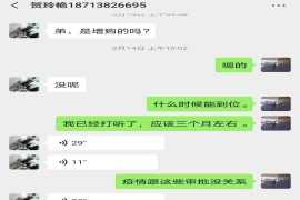 投诉唐山弘德丰田汽车拖欠增购补贴