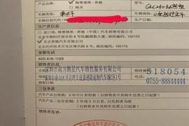深圳市南山区月亮湾大道嘉进隆前海汽车城C区1号