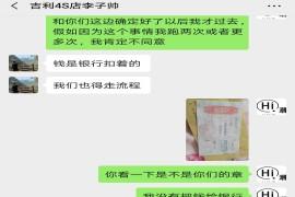 无良商家轩吉吉利4S店欺骗消费者