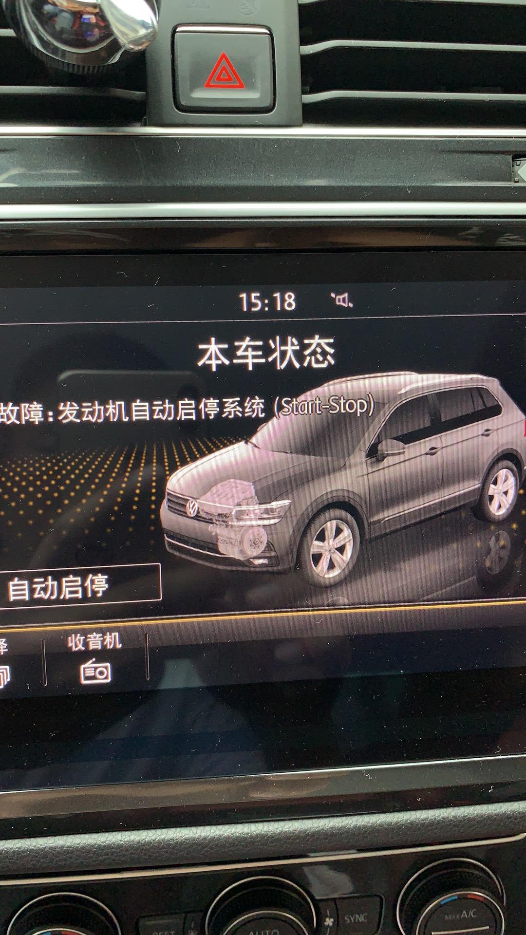 一年的车,三万公里,节气门质量不合格导致坏掉。