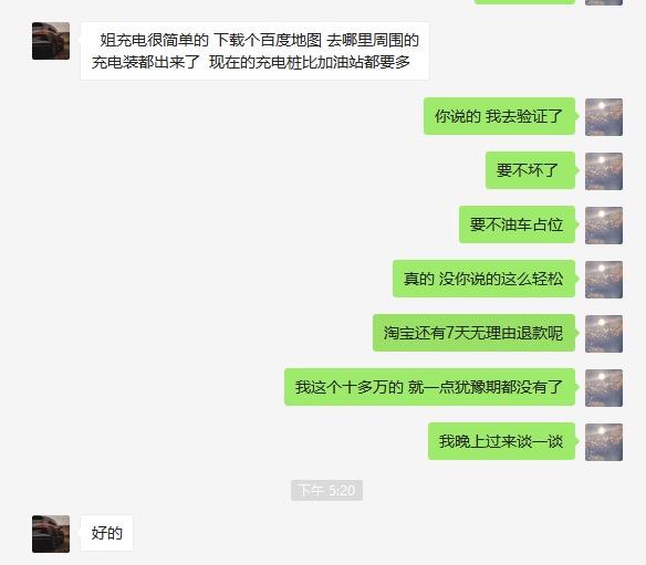 深圳市华熙进口大众 香蜜湖店 申请退保证