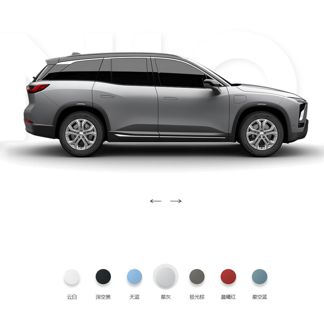 蔚来星空灰色网站宣传颜色与实际车身颜色色差极为严重