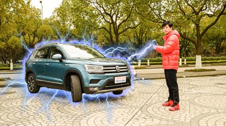 高品质SUV驾乘体验 视频体验途岳