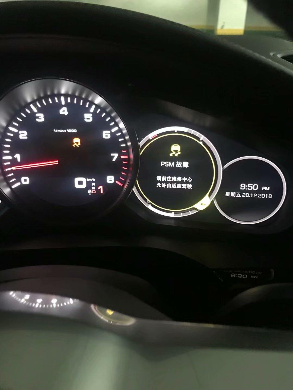 新车多次维修