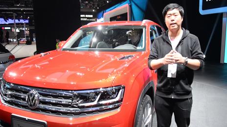 2019上海車展視頻直擊 大眾品牌