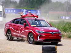 北汽新能源自动驾驶硬实力!