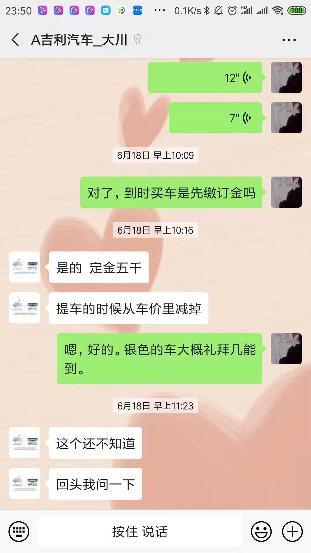 """""""宿州富源汽车贸易有限公司""""不担当、不作为、推卸责任"""