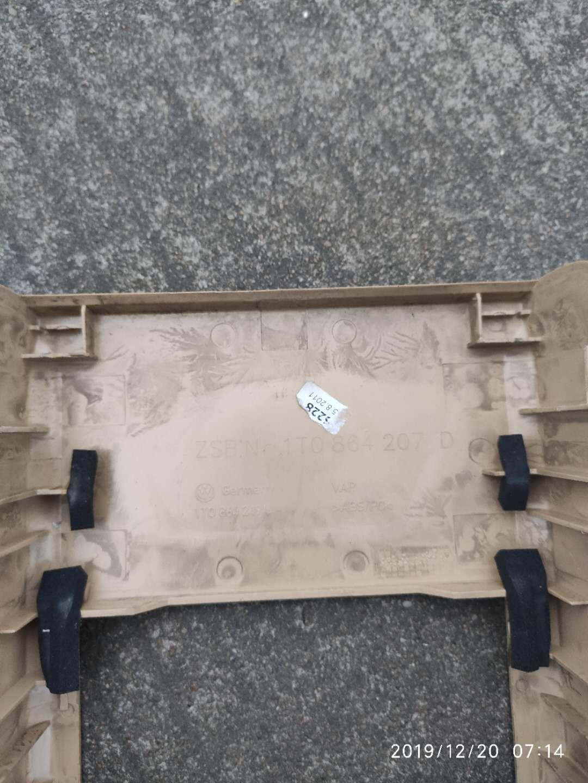 扶手箱盖塑料降解(未按要求使用工程塑料)造成安全隐患