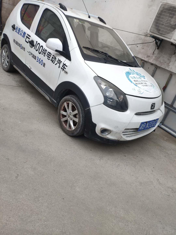 车子启动后挂不上挡