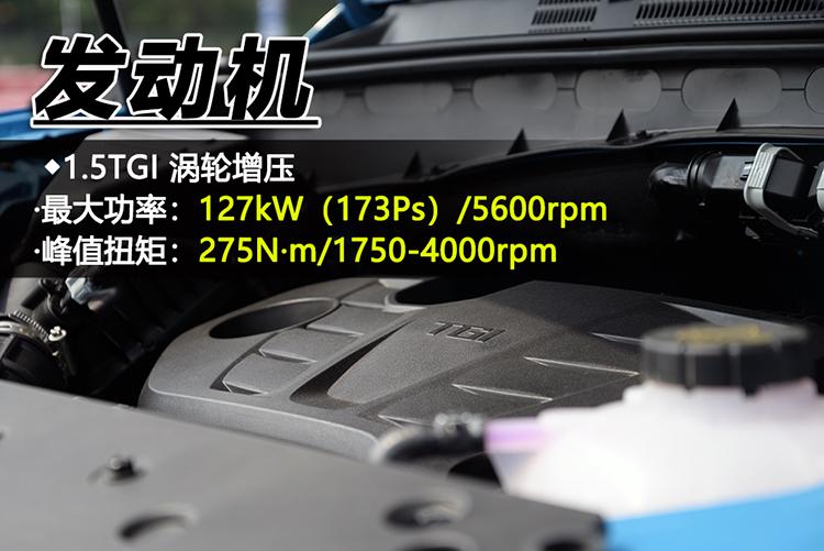 国潮实力派 场地测试荣威RX5 PLUS 300TGI