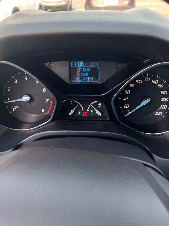 长安福特2012款福克斯1.6l&nbsp风尚版,变速箱设计缺陷