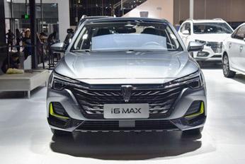 荣威i6 MAX正式首发亮相