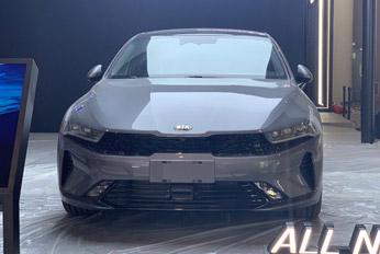 起亚新K5凯酷实车发布