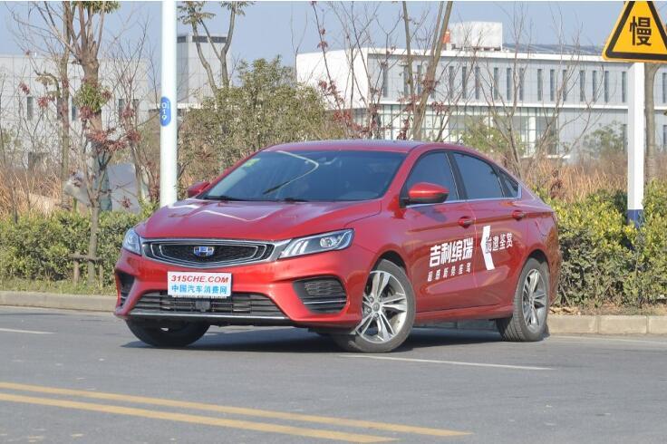 吉利缤瑞热销中 购车优惠高达1.2万元