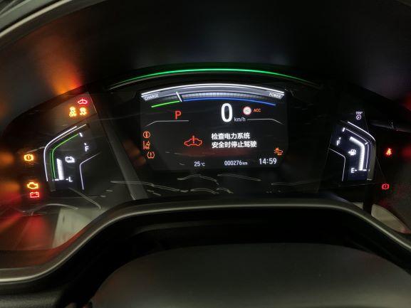 21款混动,行驶中突然故障灯全亮,失去动力。