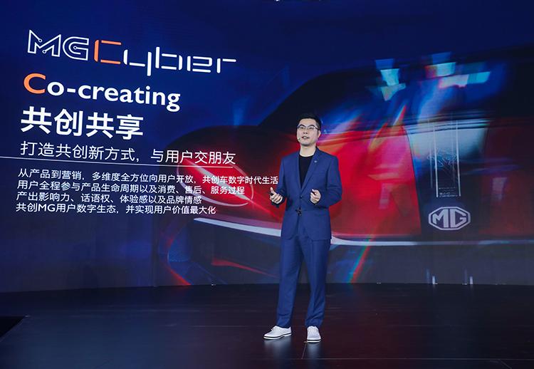 共创共享·为年轻代言 MG推出Cyber全新产品线