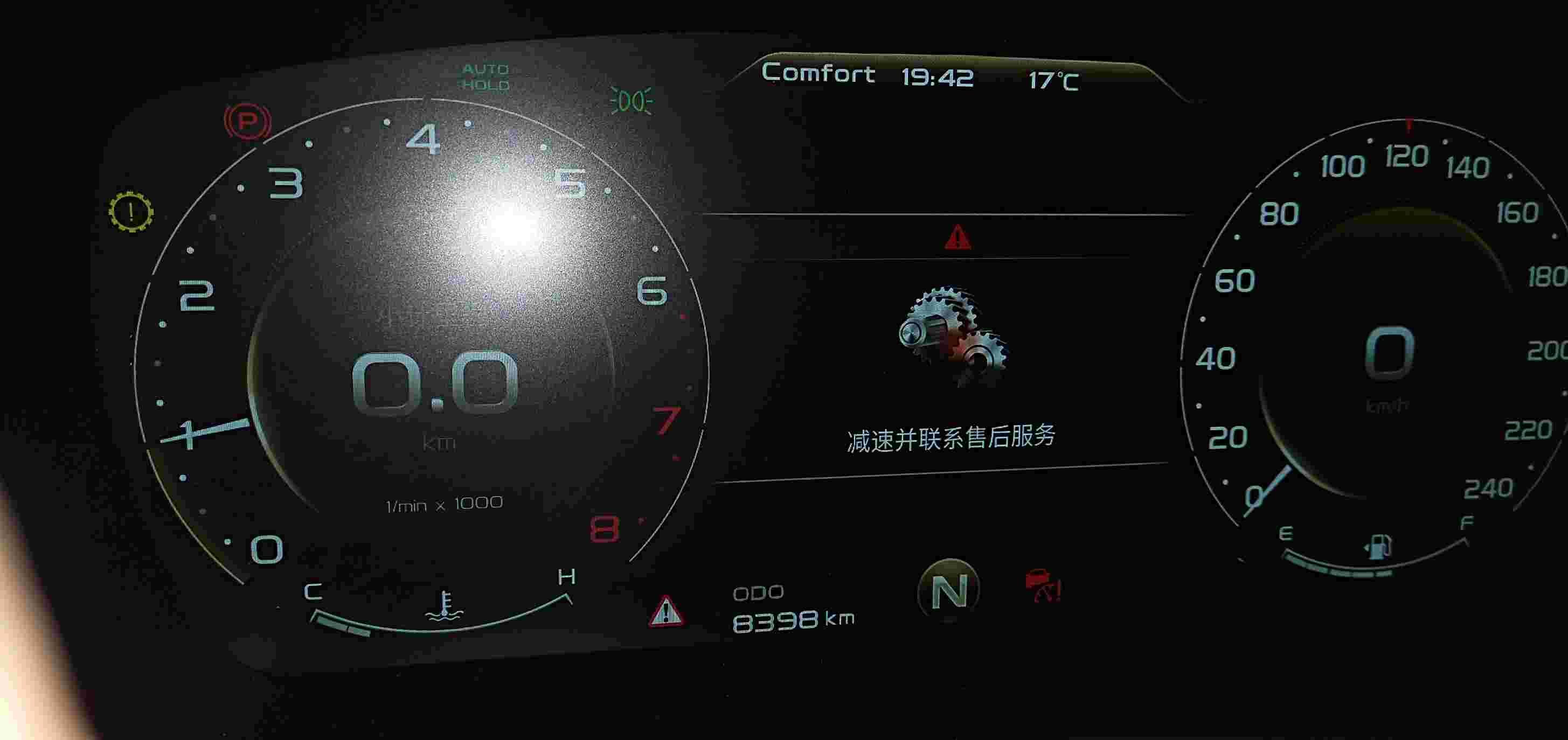 冷车起步变速箱异响,电瓶亏电,整车没电