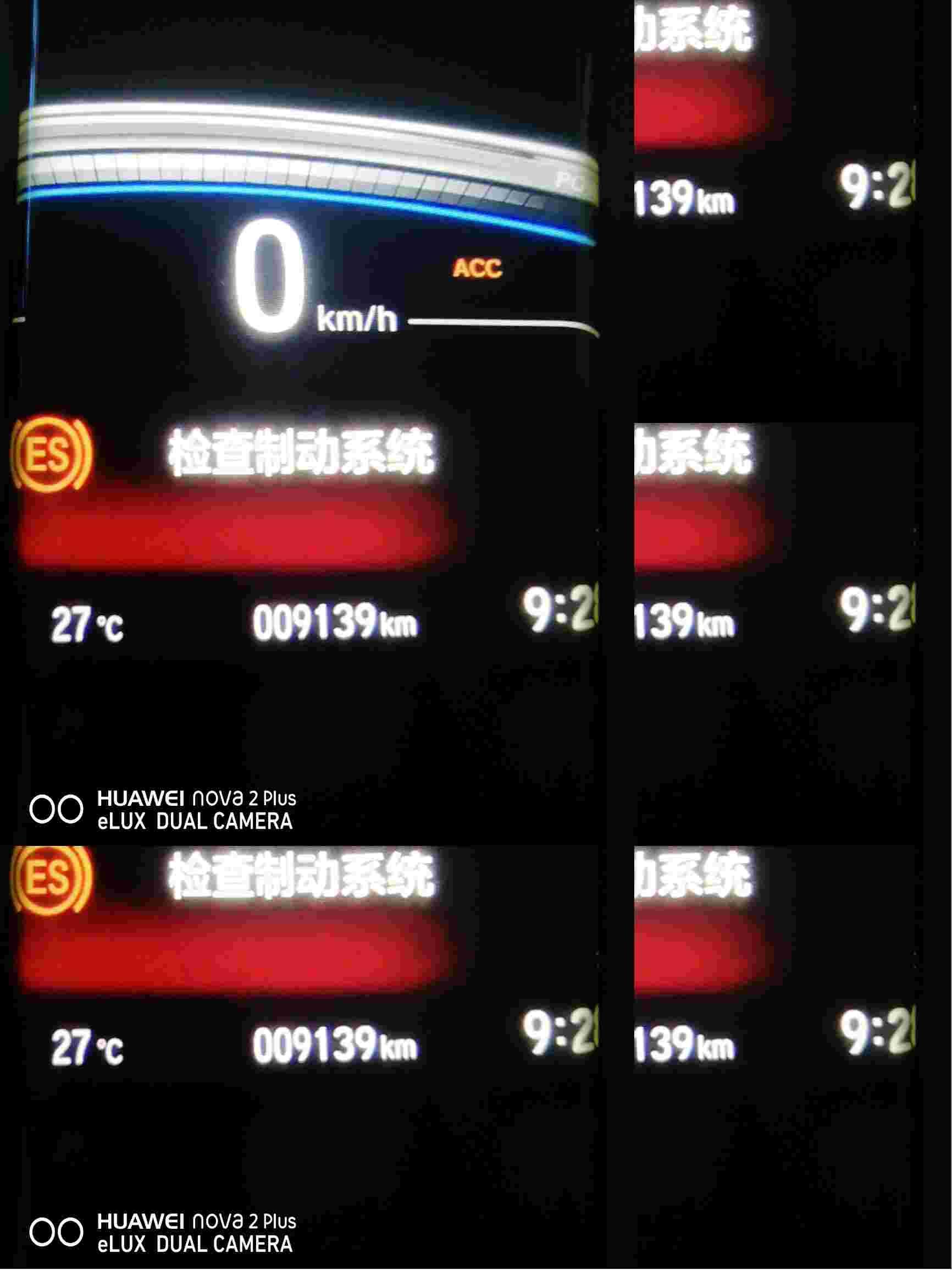 车子电子元件出现故障,导致自动系统出故障