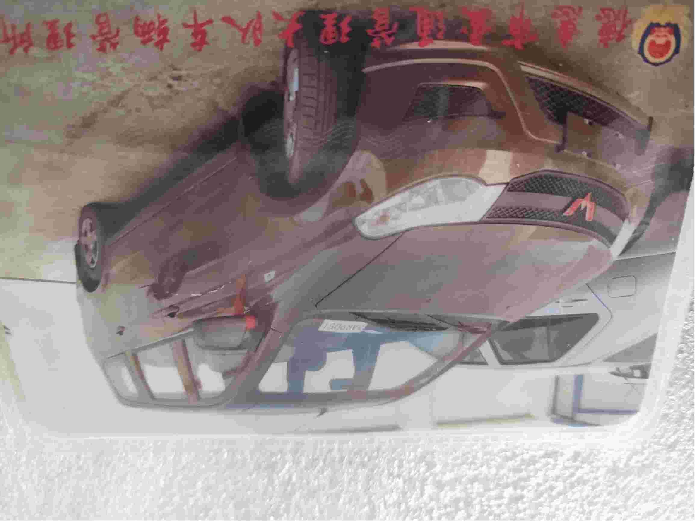 新车差速器坏了,厂家和售后不予受理,推托责任。